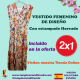 "SÚPER OFERTA 2X1 EN ROPA FEMENINA Y DE DANZA A PARTIR DE 10€ ""MES DE JULIO ESPECIAL KRISHNA"""